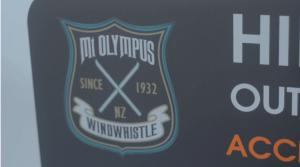 Olympus video